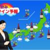 世界中の白ワインで食中毒予防!?【家飲みワイン予報・6月】