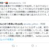 「人権」「差別扇動」という言葉を北朝鮮のプロパガンダに悪用するな