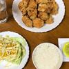 鶏胸肉の唐揚げを夕食に決定 約束を果たしに先輩に会いました