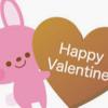 科学的に相手の健康を考えたバレンタインチョコとは!?