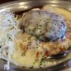 「インデアンカレー」でやさたまチーズハンバーグカレー