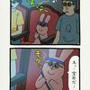 スキウサギin東京ティムニーシー「3Dランプシアター」