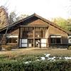 前川國男邸を見てきました