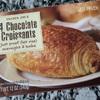 アメリカでおいしいパンを!トレジョのチョコクロワッサン