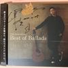 癒されたいならこれを聴け!西村歩10周年記念ベストアルバム 「Best of Ballads」