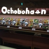 Ochobohanで夕食@ルミネエスト新宿店
