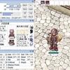 【RO】装備更新ドカタメカ