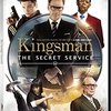 【映画感想】『キングスマン』(2014) / ハチャメチャなイギリス産のスパイ映画