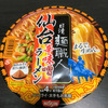 ご当地カップラ【日清麺職人 仙台辛味噌ラーメン】
