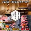 【オススメ5店】高松市中心部(香川)にある焼き鳥が人気のお店