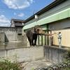 甲府城城近くの遊亀公園付属動物園などを廻ってきました!【城の周辺さんぽ編】/日本100名城(山梨県甲府市)