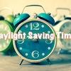 デイライト・セービング・タイム(Daylight Saving Time/サマータイム)2017