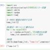 【Python】リスト型の変数をそのまま外部ファイルに書き込み/読み出しするサンプルコード