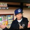 24時間テレビで、ヒロミがリフォームした本調子駅に大批判が殺到中!?ビフォーアフターを見比べてみよう・・・!