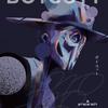 秋田日記でリクエスト答えてもらえて嬉しい&半年聴き込んだ「ボイコット」の感想、再考