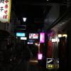 長野 Vol.4 <上山田の夜・旅館の朝ごはん>