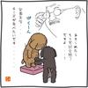 犬のダイエット 目指せ3.8キロ ノア姉さん絶賛ダイエット中!
