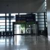 航空券代が16,379円のセブパシフィック航空(マニラ→関空)に乗ってみた。〔#40〕
