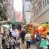 【香港:灣仔】 歩くだけでも愉しい♬ ローカル感満載の灣仔市場で地元の生活に触れ合ってみる