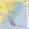 【台風情報】台風21号はマリアナ諸島にあって915hPaと猛烈な勢力に!勢力・進路共に伊勢湾台風に似た状況なので要注意!気象庁・米軍・ヨーロッパの進路予想では近畿地方に上陸して本州を縦断か!?