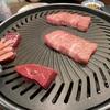 肉祭り。やきまるといい精肉店があれば自宅が焼肉屋に。