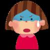 """【 悲 惨 】芸能界から干された""""りゅうちぇる""""がインスタにヤバい写真を投稿するwww(※画像あり)"""