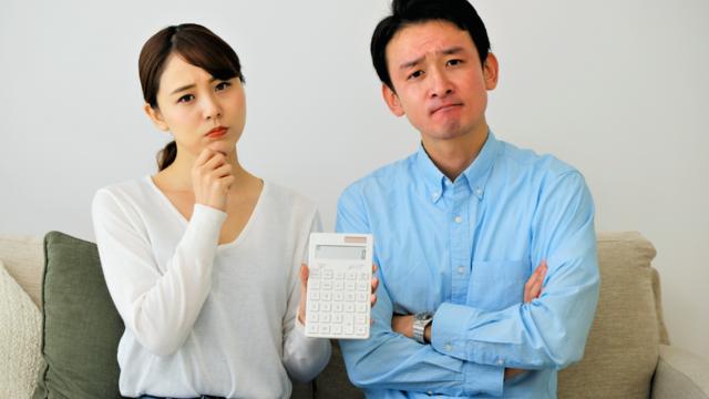 投資金額と貯金の割合はどれくらいが適切?年代別に割合を紹介