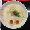 らーめん一鉄(宜野湾市)味玉鶏白湯らーめん 860円