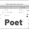 コードエディタとブログが融合!ソースコードを記事にできるWebサービス「Poet」を使ってみた!