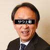 【サウ上彰、熱波師を語る】vol.2 大森熱狼氏