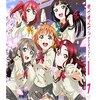 【2018/07/02 03:25:02】 粗利725円(8.8%) ラブライブ! サンシャイン!! 2nd Season Blu-ray 7 (特装限定版)(4934569363367)