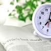 時間という名の財産、しっかり管理できていますか?