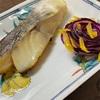 洗濯機の寿命&鱈の西京味噌漬け、秋の天ぷら、白菜と薄揚げ煮