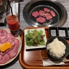 燕三条駅近「あぶり料理の権十郎」で焼き肉ランチ。