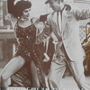 フレッド・アステアの華麗なダンスを堪能しながら2019年が暮れていく
