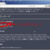 Linuxインストールメディア作成(USB)