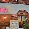 東京浅草 モンブラン 洋食店