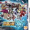 【3DS】スーパーロボット大戦BX プレイ日記19 第15話「宇宙を吹き抜ける風」