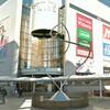 町田駅 喫煙所