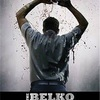 サラリーマン・バトル・ロワイヤル/原題・The Belko Experiment (2016)