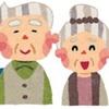 高齢者世帯・独居世帯へ安否の確認
