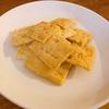 小麦粉不使用!『米粉のポテトクラッカー』グルテンフリーお菓子レシピ