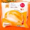 【ファミリーマート】ダブルクリームサンド(チーズクリーム&ホイップ)