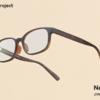 「究極の普通」が手軽に。JINSとジャスパー・モリソンのコラボしたメガネがヤバいです。