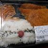 大黒天物産、LAMU(ラ・ムー)で198円(税込)の激安弁当を買った。ミックスフライ弁当【大阪府堺市美原区】