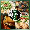 【オススメ5店】北区・上京区(京都)にあるもつ鍋が人気のお店