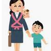 少子化の日本を救うにはシングルマザーから?