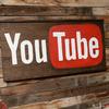 Youtubeから収入を得る方法とは?