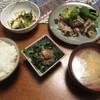 ナスと豚肉のホアジャオ炒め