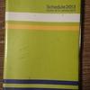 7年前のスケジュール帳が色々とヒドイ